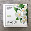 Натуральное мыло ручной работы Sharme Soap Жасмин Гринвей Greenway, фото 2