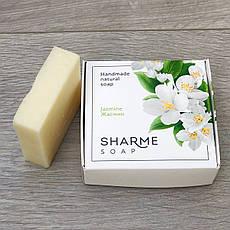 Натуральное мыло ручной работы Sharme Soap Жасмин Гринвей Greenway