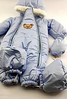 Комбінезон для новонароджених 3, 6, 9, 12 місяців Туреччина теплий плащівка для хлопчиків блакитний (КНК7)