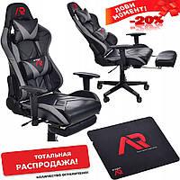 Кресло геймерское JUMI ARAGON GRAY