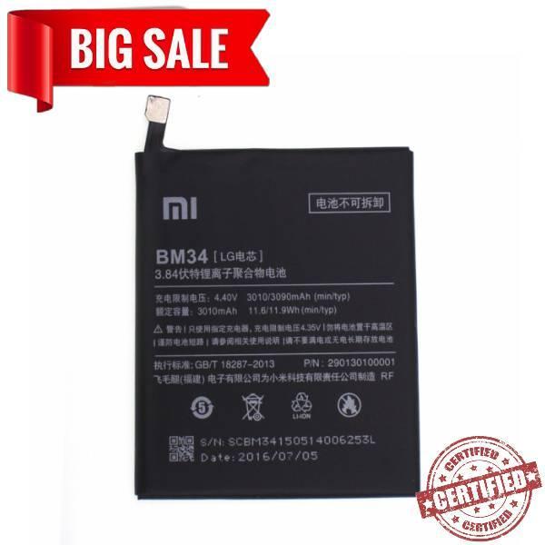 Original аккумулятор Xiaomi BM34 MI NOTE PRO 3010mAh