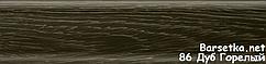 Плинтус Lima 86 Дуб Горелый напольный пластиковый с кабель каналом 2500x72x22