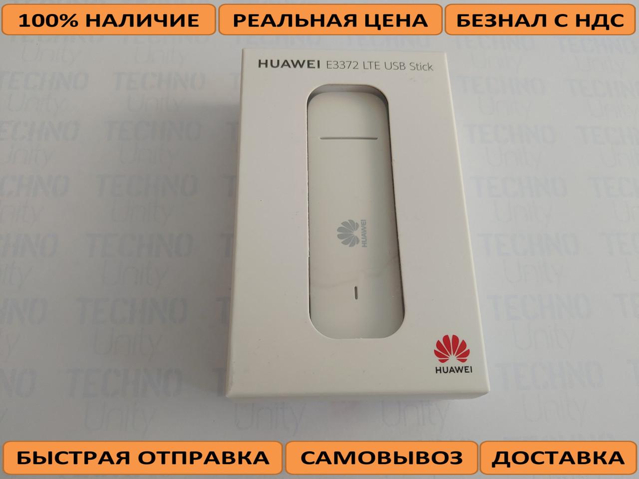 4G USB модем Huawei E3372H-320 (51071SQT) LTE HiLink rev. 2020