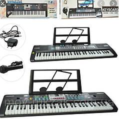 Детский игровой синтезатор, MQ6180-82
