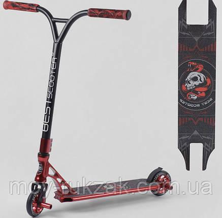 Самокат трюковый Best Scooter 13111, HIC-система, алюминиевый диск, пеги, красный, фото 2