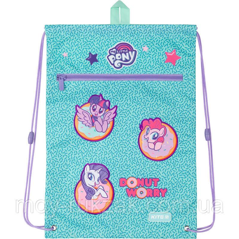 Сумка для обуви Kite Education My Little Pony, LP20-601M-1