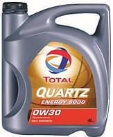 Моторное масло TOTAL QUARTZ ENERGY 9000 0W-30 (4л) ACEA A3/B4, API SL/CF