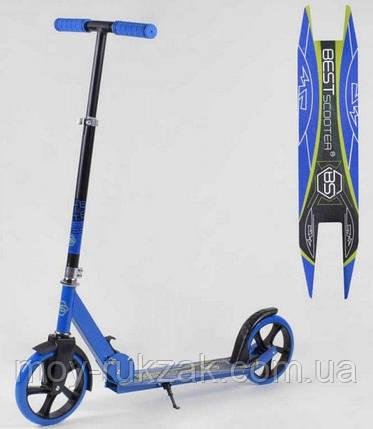 Самокат двухколёсный Best Scooter 14257, голубой, фото 2