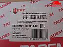 Кронштейн подвески раздаточной коробки ВАЗ 2121, 21213, НИВА (пр-во БРТ). 2121-1801010-02РУ, фото 2