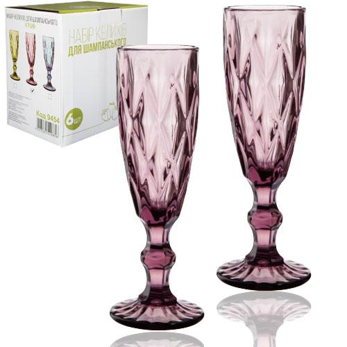 Набор цветных бокалов для шампанского Грани Бордо 200мл 6шт