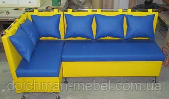 Кухонные уголки от производителя купить Украина, мягкая мебель для кухни