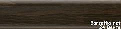 Плинтус Lima 24 Венге напольный пластиковый с кабель каналом 2500x72x22