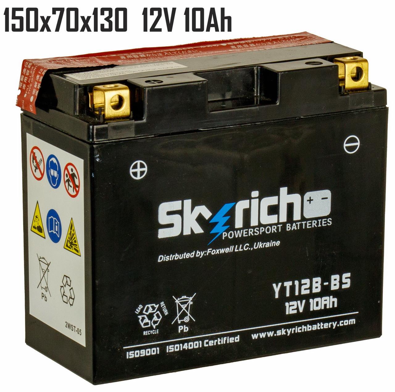 Аккумулятор 10Ah 12V Skyrich YT12В-ВS SLA 150x70x130