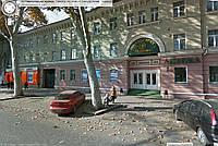 Здание улица Ришельевская