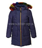 Зимняя длинная куртка для девочки, с цветным мехом