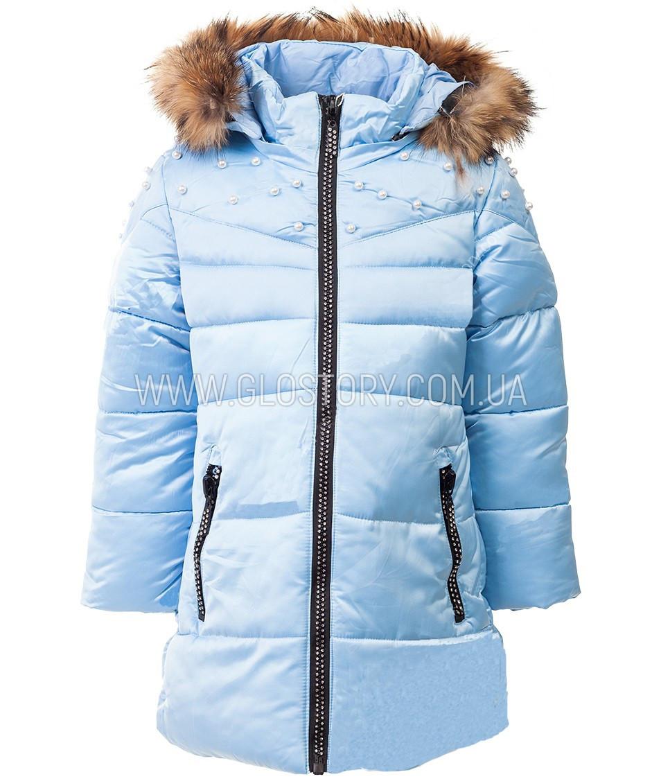 Зимняя длинная куртка для девочки голубая
