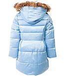Зимняя длинная куртка для девочки голубая, фото 2