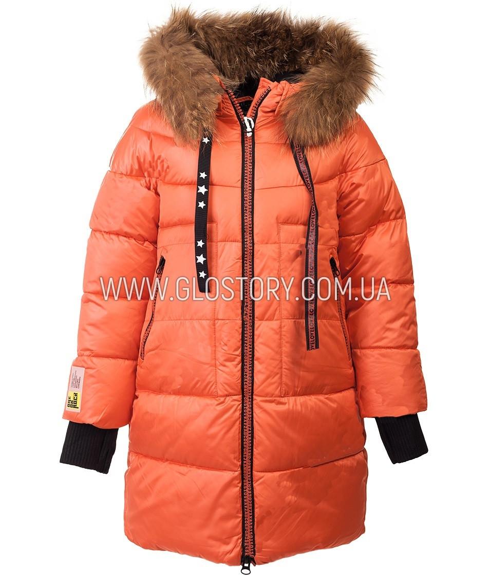 Зимняя длинная куртка для девочки оранжевая