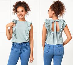 """Женская блузка с рюшами и бантом """"Урсула"""", фото 2"""