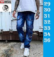 Мужские джинсы с карманами карго молодежные - Diesel Denim.