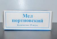 Мел портновский (25 штук)