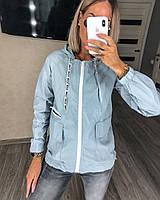 Женская стильная куртка ветровка с капюшоном, фото 1