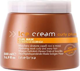 Маска для вьющихся волос Inebrya Ice Cream Curly Plus Curl Mask 500 мл.