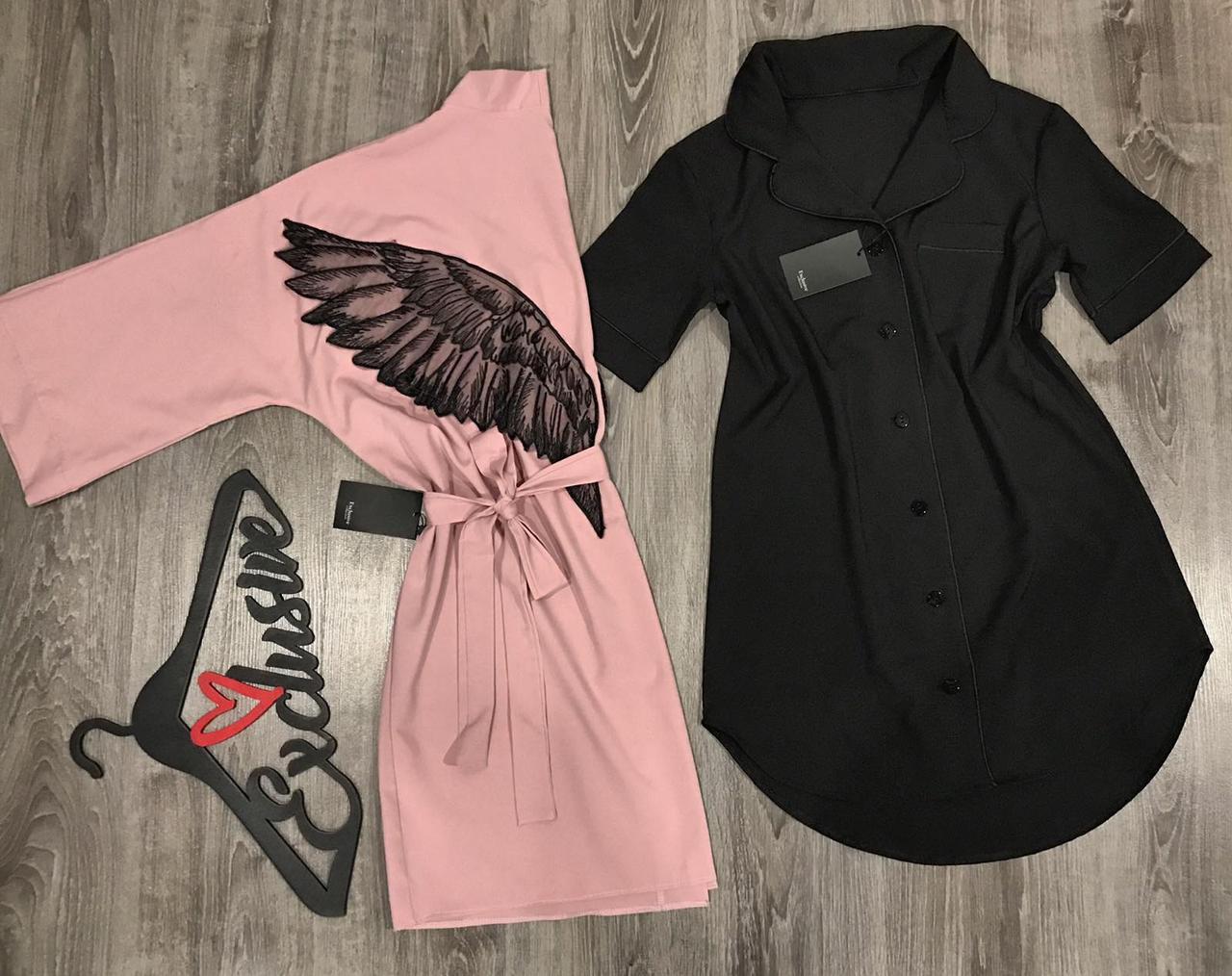 Халат-кімоно крила ангела+сорочка-сукня, комплект 043+014.