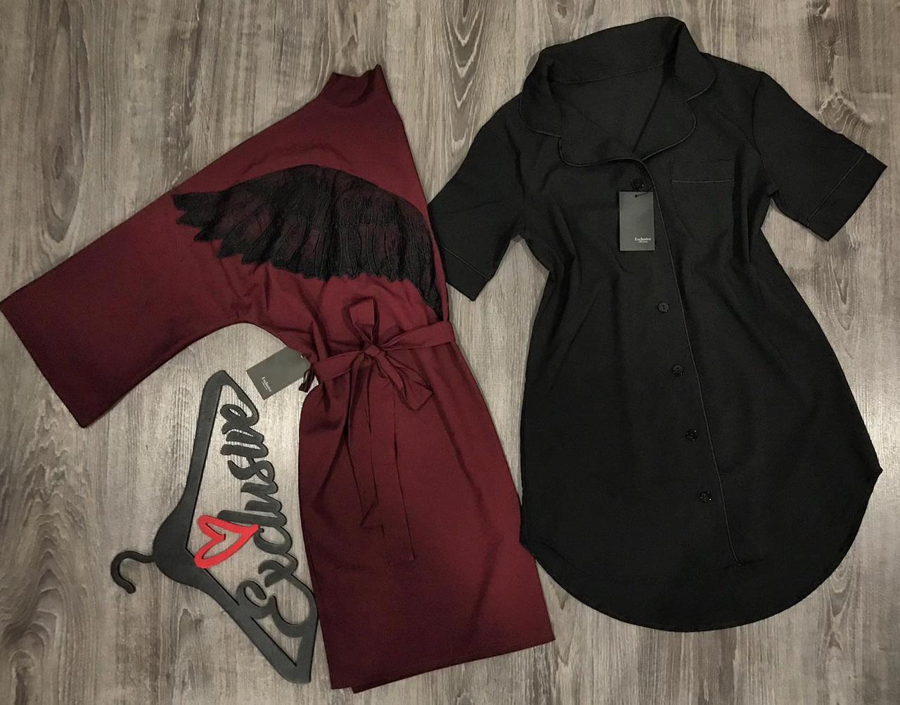 Платье-рубашка+халат кимоно с крыльями-комплект тройка  043+014.
