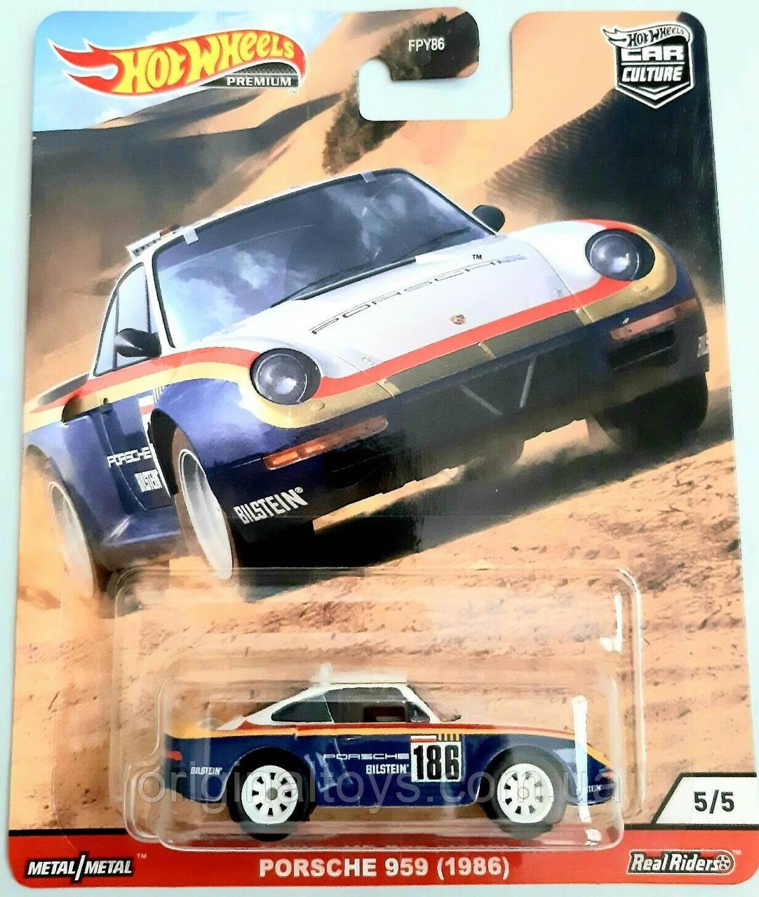 Коллекционная машинка Hot Wheels Porsche 959