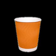 Стакан бумажный гофрированный 250 мл евро оранжевый