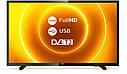 """Функциональный телевизор Philips 56"""" Smart-TV//DVB-T2/USB адаптивный UHD,4K/Android 9.0, фото 2"""