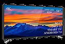"""Функциональный телевизор Thomson  58"""" Smart-TV/DVB-T2/USB (1920×1080) Android 7.0 4К/UHD, фото 3"""