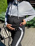 Костюм для беременных и кормящих мамочек., фото 10