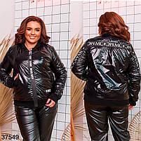 Демисезонная куртка-бомер из плащевки Monkler с 48 по 58 размер, фото 2