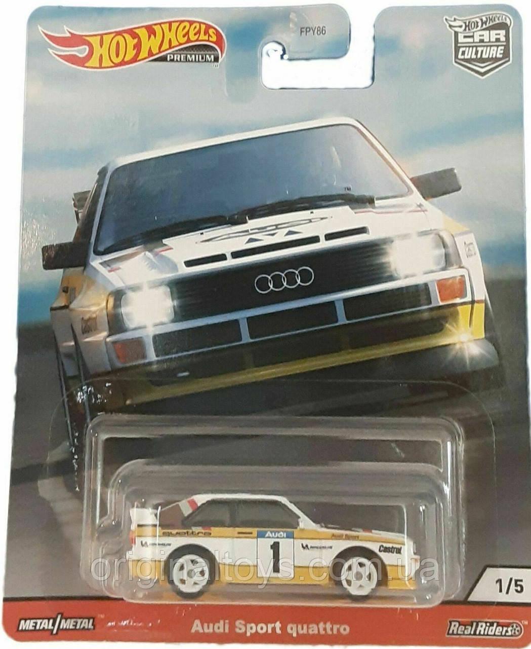 Коллекционная машинка Hot Wheels Audi Sport Quattro