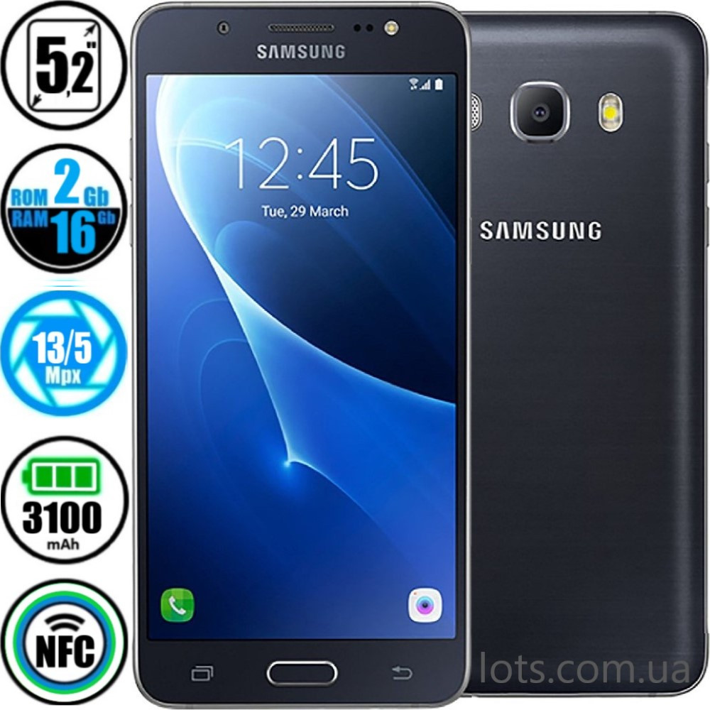 Смартфон Samsung Galaxy J5 J510H (2/16Gb) Black - Оригинал