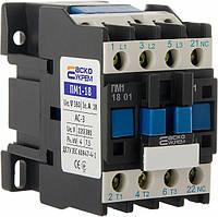 Магнитный пускатель ПМ 1-18-01 (LC1-D1801) 18А катушка 220В АСКО