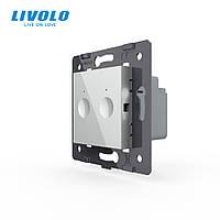 Механизм сенсорный выключатель Livolo Sense 2 канала серый (782000215)
