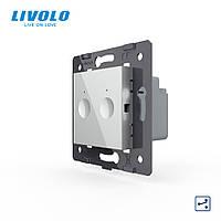 Механизм сенсорный проходной выключатель Livolo Sense 2 канала серый (782000415)