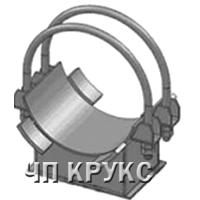 Опора неподвижная двуххомутовая  15 ОСТ108.275.26-80