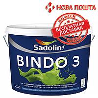 Глубокоматовая краска для стен и потолка Sadolin Bindo 3 5л (Садолин Биндо 3)