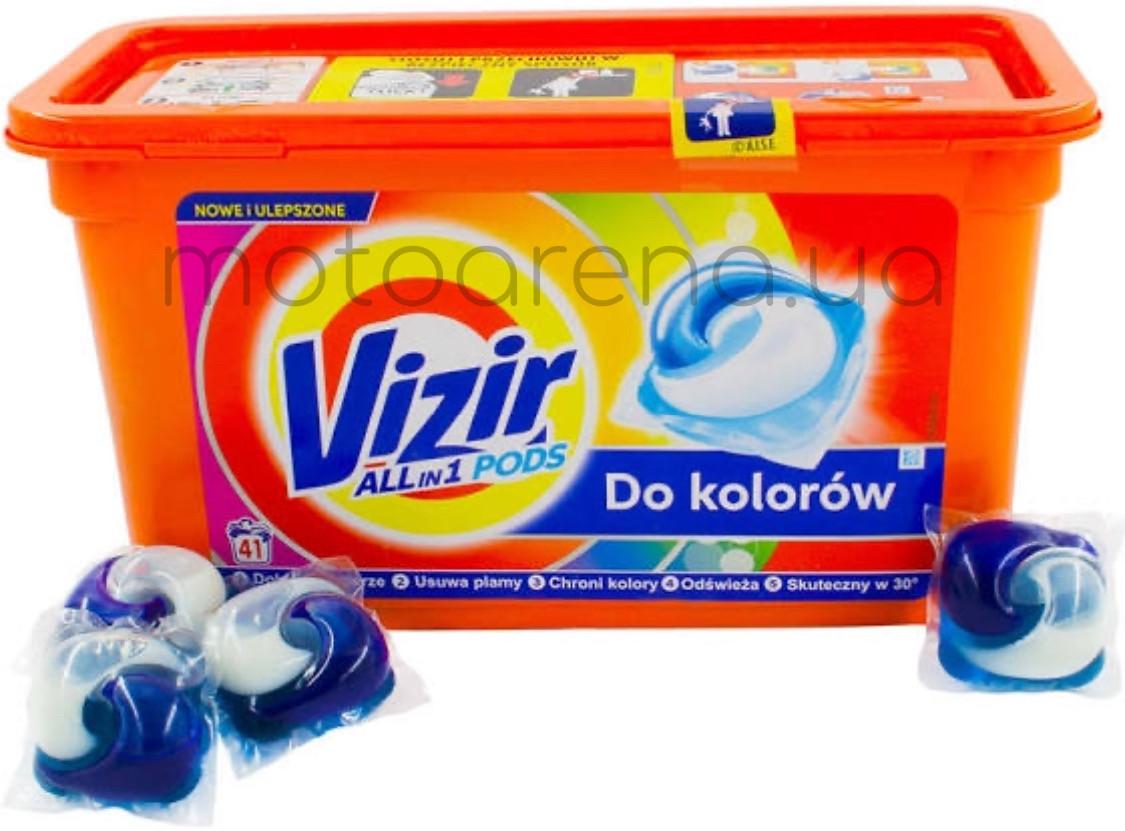 Vizir капсулы для стирки 41 шт для цветного белья