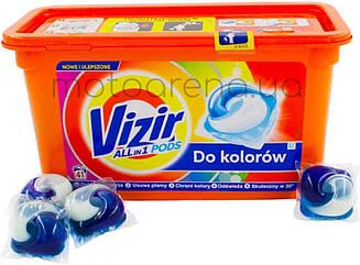 Vizir капсули для прання 39 шт для кольорової білизни