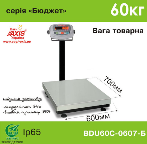 Весы товарные BDU60С-0607-Б Бюджет, фото 2