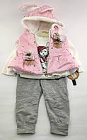 Костюм для новонароджених 6, 9, 12 місяців Туреччина з жилеткою для дівчинки рожевий (КНК8)