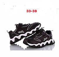 Кроссовки для девочек, 38  рр.,  № 5025-3