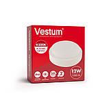 Светильник ЖКХ LED 15W круглый Vestum IP65, фото 2