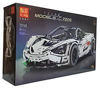 Конструктор MOULD KING 13145D «Спорткар McLaren 720S», RC, APP, содержит набор электрических запчастей с мотор