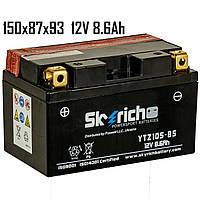Аккумулятор  8.6Ah 12V Skyrich YTZ10S-BS SLA 150x87x93